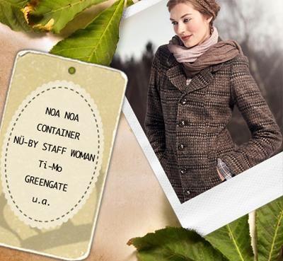 Bei Mit lille Danmark gibt es Mode von Noa-Noa, Container, Nü by Staff-Woman, Ti-Mo u.v.m. Außerdem gibt es Accessoires von GreenGate, Ib-Laursen, Lisbeth Dahl u.w.